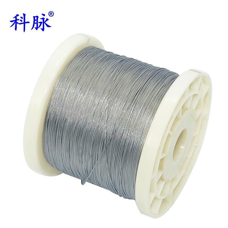 科脉 304不锈钢钢丝绳 钢丝线 牵引绳 起重大棚葡萄架 2mm 7*19