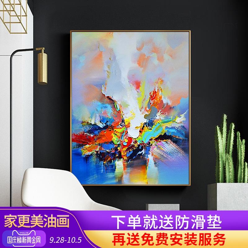 纯手绘油画赵无极抽象派刀画客厅挂画玄关手工壁画北欧竖版大尺寸
