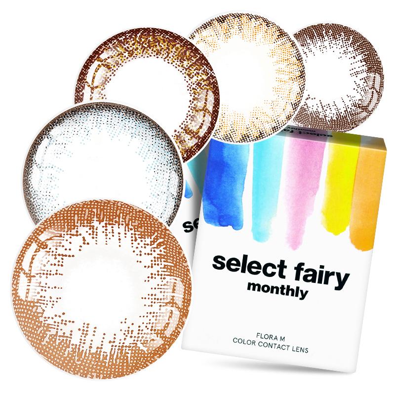 新视野美瞳大小直径自然混血隐形近视眼镜月抛1片装Select Fairy