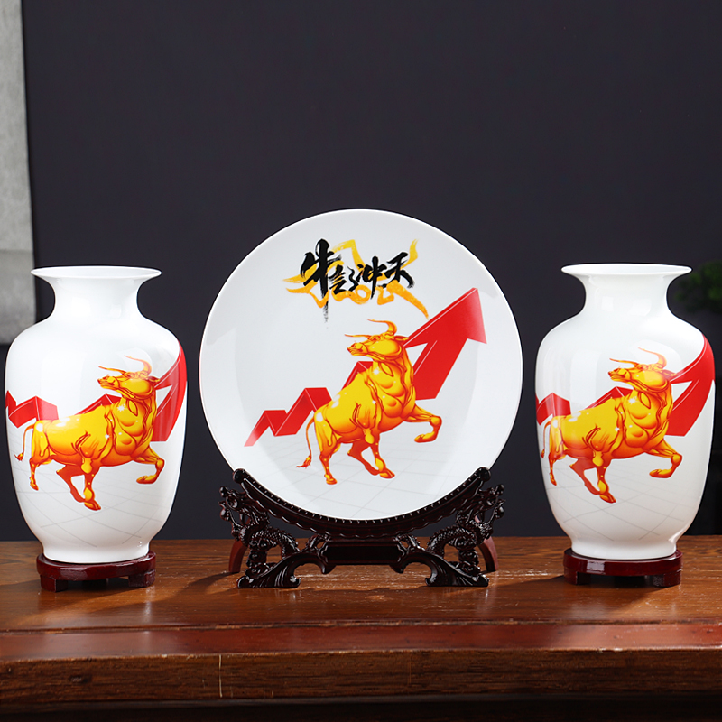 The year of The ox stocks three - piece wine sitting room adornment furnishing articles rich ancient frame household jingdezhen ceramics arts and crafts