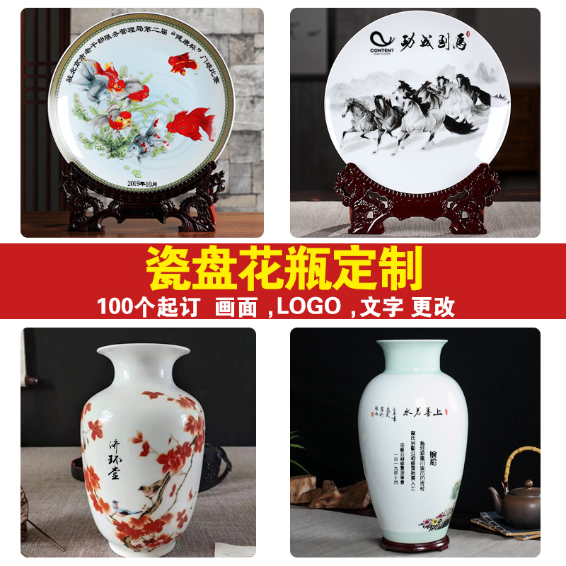 Companies diy ceramic plate vase furnishing articles picture move pictures make to order the custom hang dish gifts