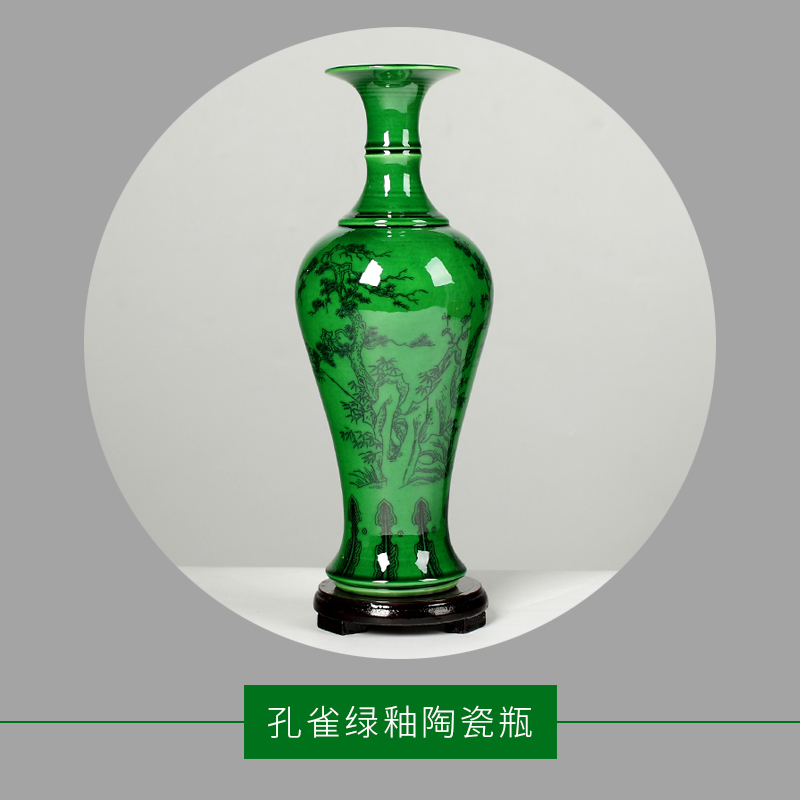 Archaize shadow celadon vase furnishing articles of jingdezhen ceramics creative flower arranging office sitting room porch decoration bedroom