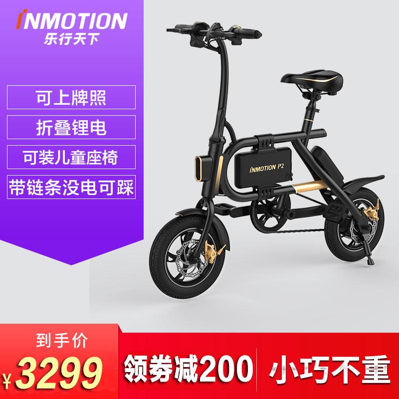 乐行P2新款亲子折叠电动自行车锂电助力迷你成人电瓶车小型电动车