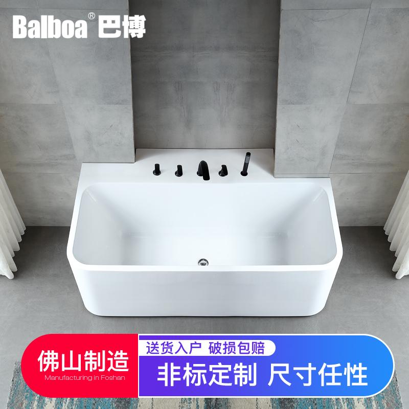 巴博非标定制亚克力浴缸定制切角浴缸非常规特殊尺寸转角墙角浴缸