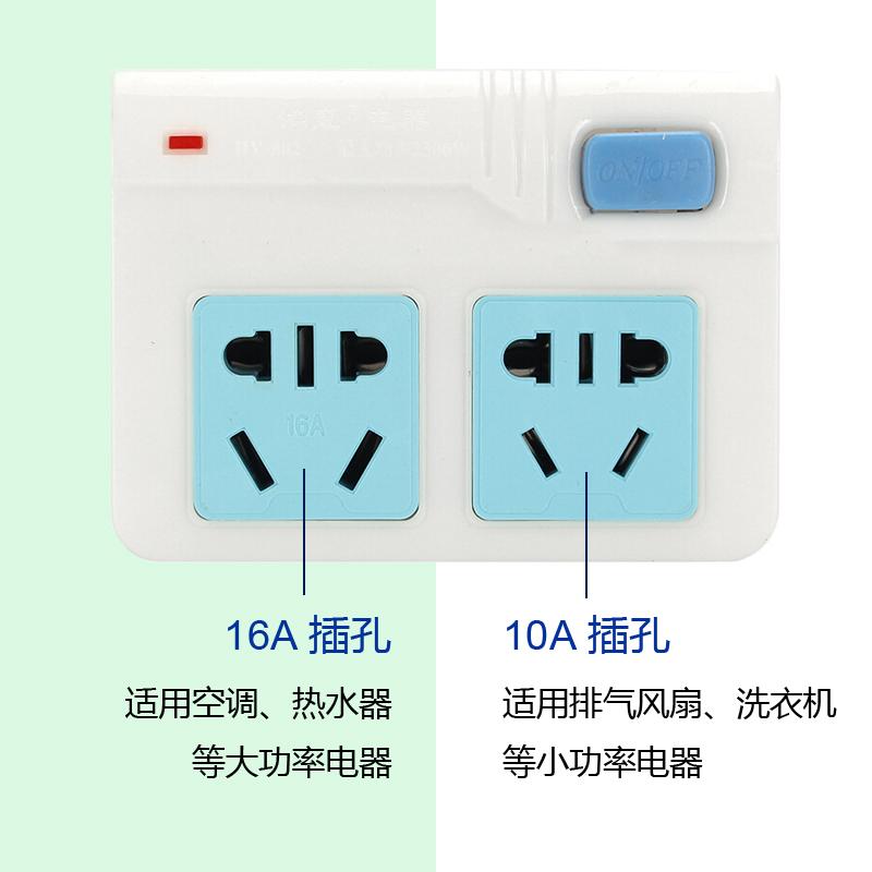 牛人鸿意 10A转16A插座转换插头 16A插座电源转换器空调热水器
