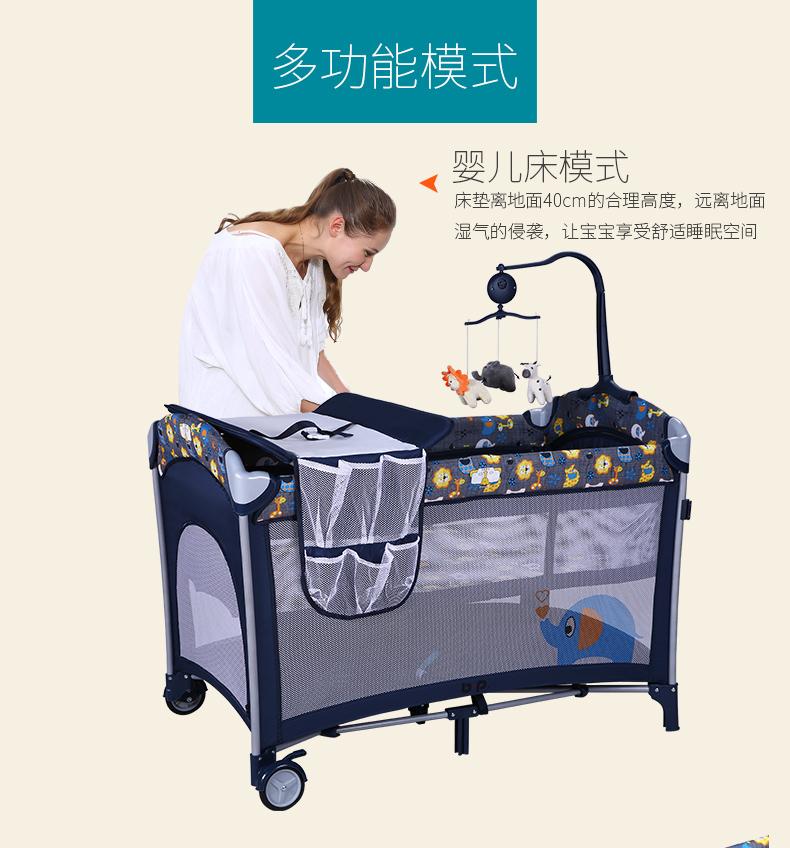 笑巴喜bp可折叠婴儿床多功便携式儿童床宝宝折叠床dz40地质钻杆图片