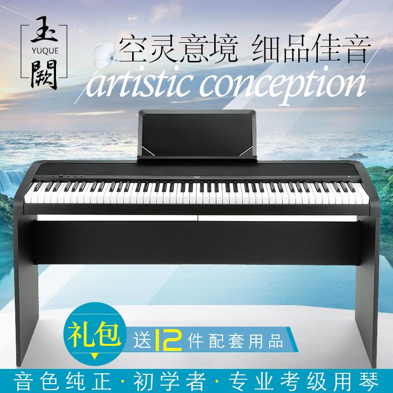 科音KORG B1 B1SP LP380 SP280 电子数码钢琴88键重锤电钢琴