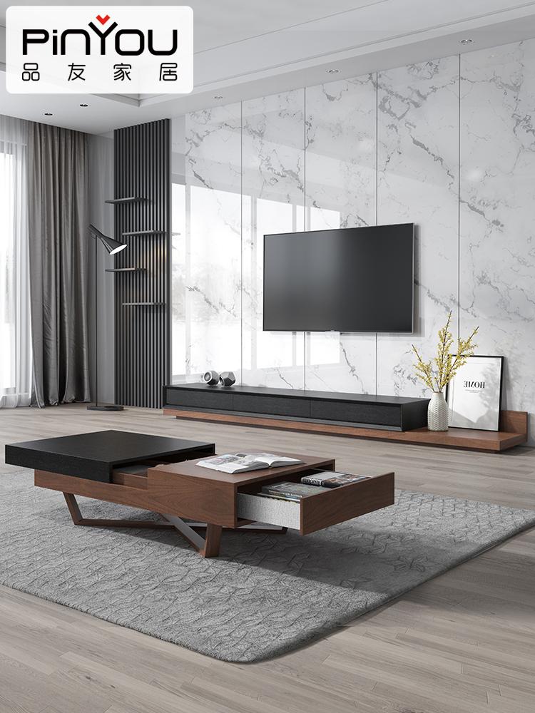 北欧现代简约客厅小户型可伸缩创意储物ins网红茶几电视柜组合墙