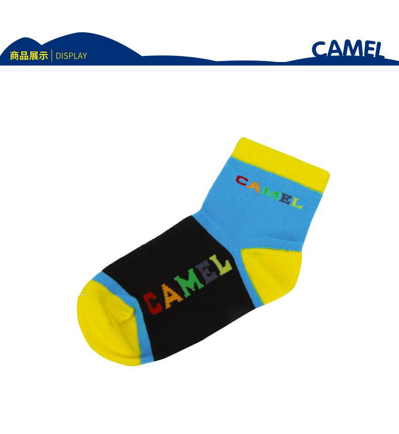 骆驼童装旗舰店_Camel/骆驼品牌产品评情图