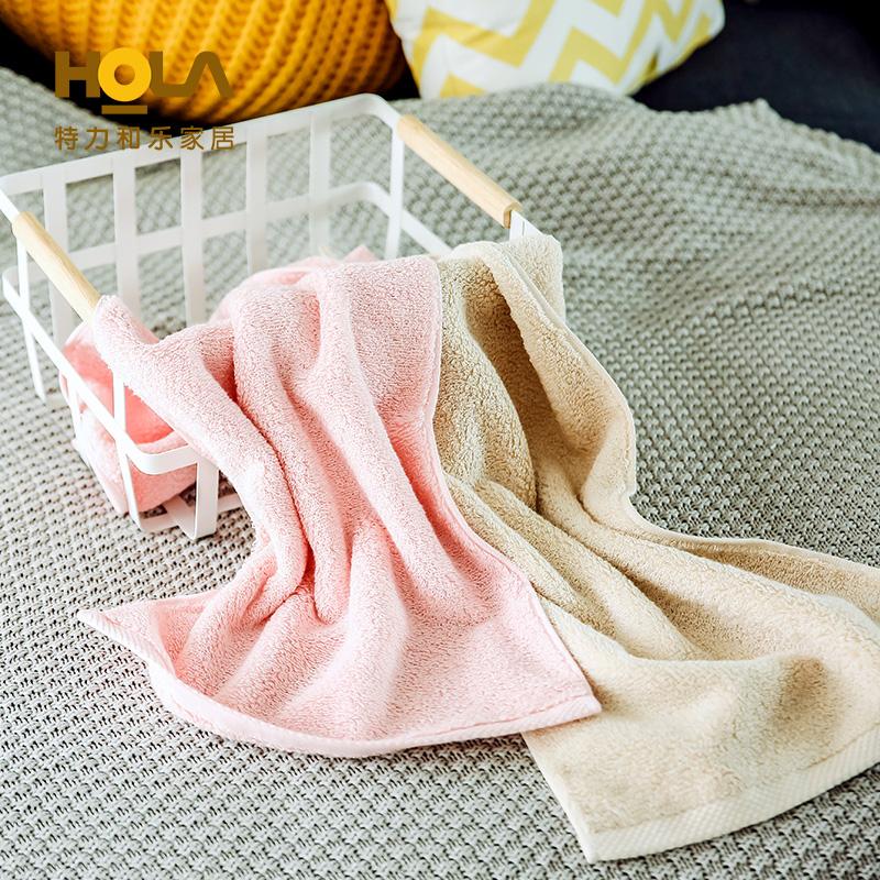 HOLA特力和乐云彩长绒棉柔软舒适面巾吸水毛巾2条装 特力屋
