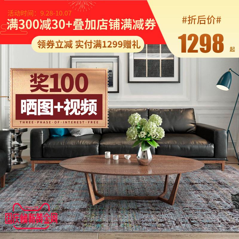 优立 埃及进口现代美式轻奢地毯客厅沙发茶几毯 斑驳工艺样板房