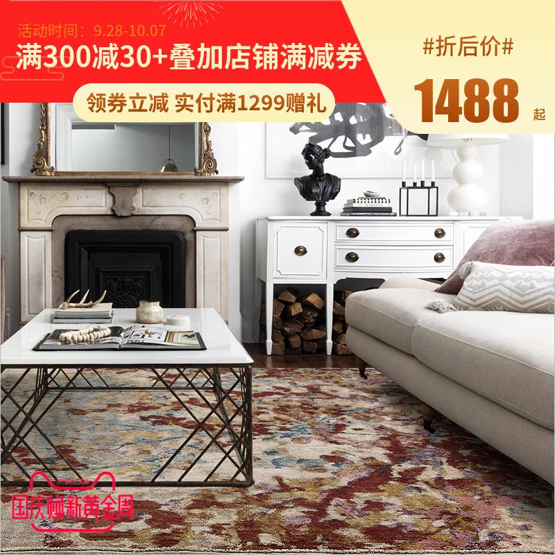 优立 埃及进口波斯地毯 新中式样板房茶几毯乡村复古美式地毯客厅