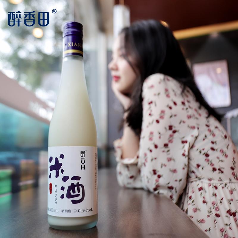 醉香田 农家自酿低度微甜米酒500ml*2瓶