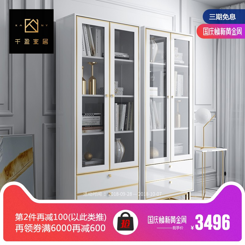 后现代简约书柜带门 小户型玻璃门2门书橱书架自由组合柜子储物柜