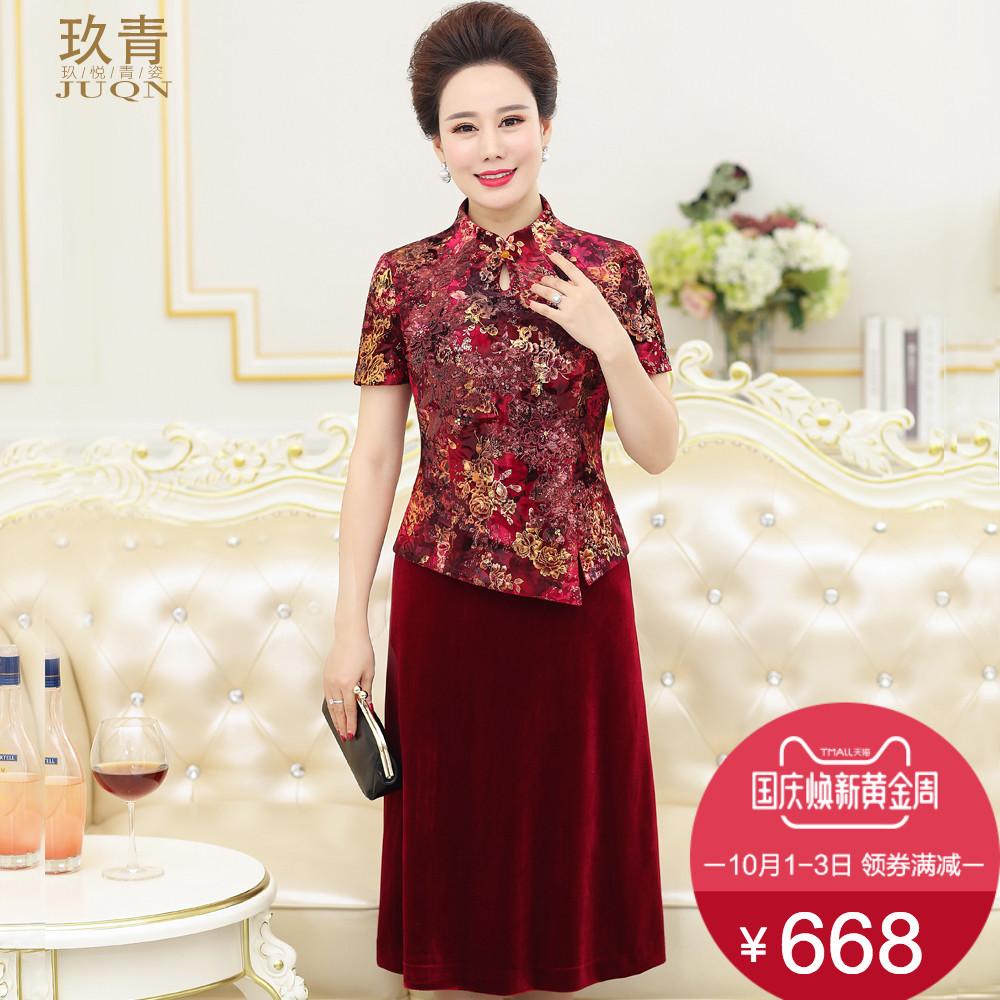 玖青秋冬新款婚礼妈妈装奢华中国风两件套短袖中长款女半裙婆婆装
