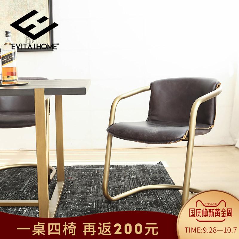 ins椅子现代简约铁艺个性创意餐厅北欧餐椅真皮设计师餐椅后现代