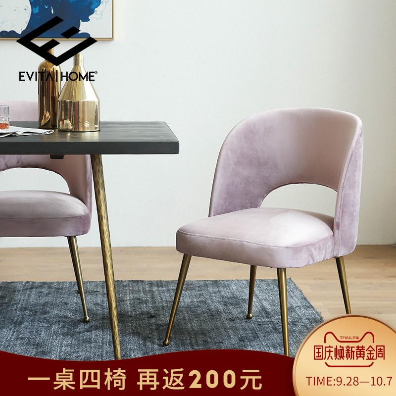 轻奢后现代北欧风餐椅布艺网红休闲椅简约欧式丝绒单人靠背椅子