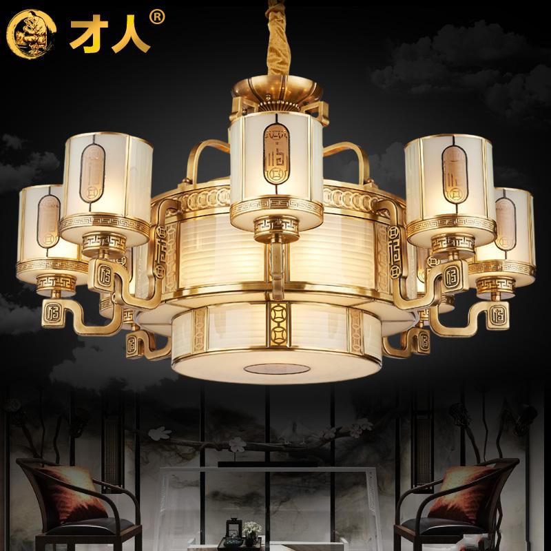 新中式吊灯全铜家用客厅灯复古中国风古典别墅大吊灯高档卧室灯具