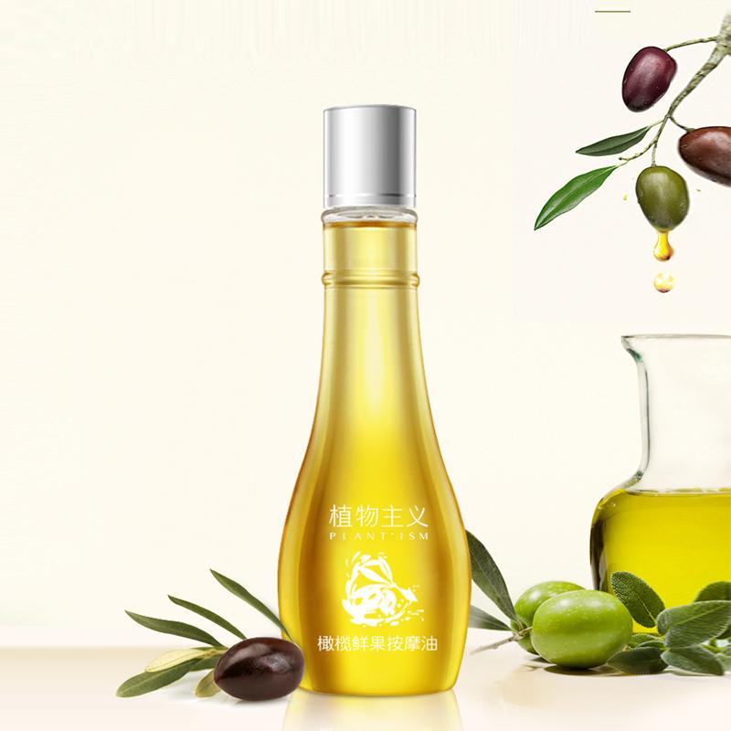 植物主义孕妇橄榄油去预防妊娠专用护肤产后修复肥胖紧致纹护理霜