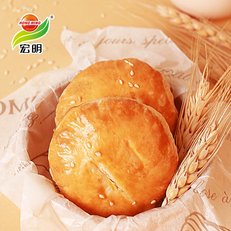 宏明蜂蜜老婆饼酥饼江西特产独立包