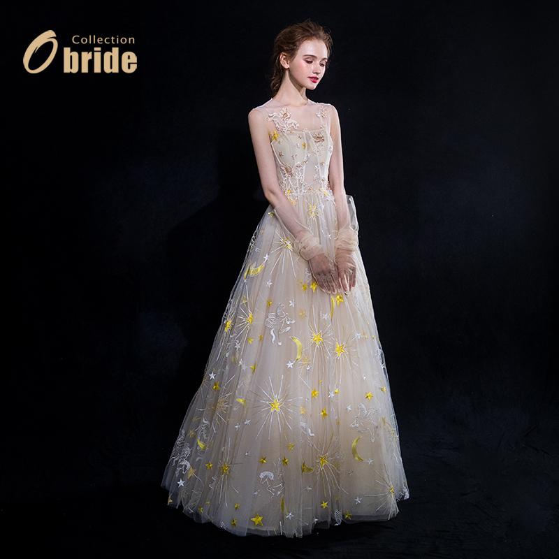 欧泊蕾「星月夜」轻婚纱2018年新款香槟色小清新新娘晚宴礼服森系