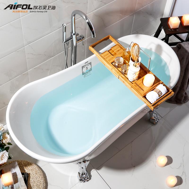 埃飞灵亚克力贵妃浴缸独立欧式美式贵妃缸家用成人小户型复古浴盆