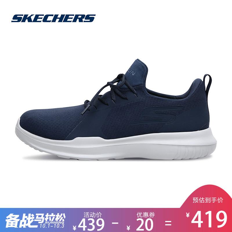 Skechers斯凯奇男鞋新款轻便跑步鞋跑鞋 减震懒人运动鞋 54358