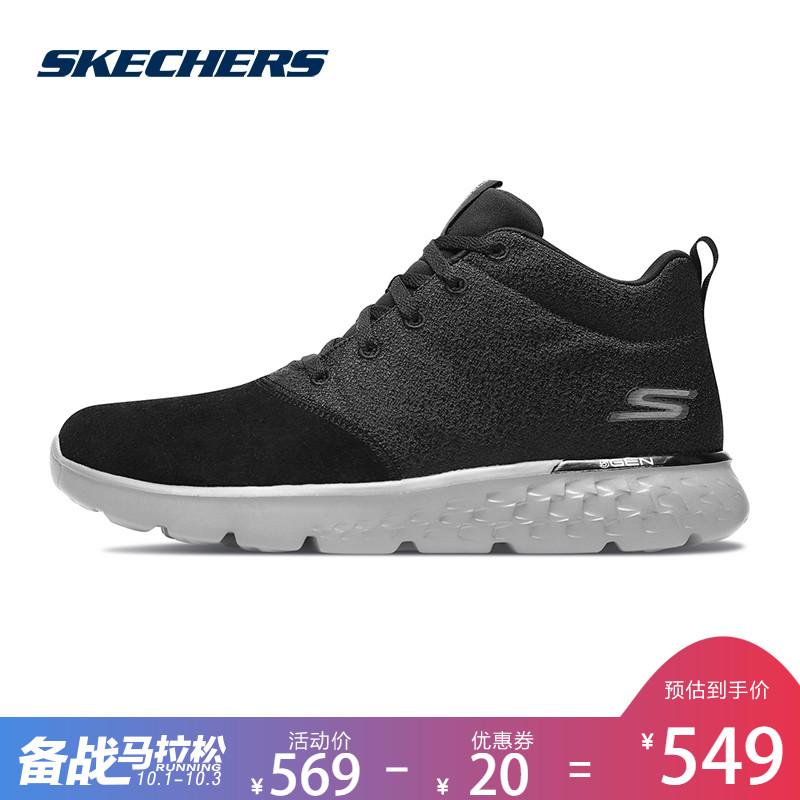 Skechers斯凯奇男鞋新款舒适中帮跑步跑鞋 时尚休闲运动鞋 55296