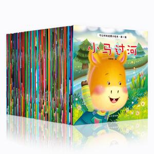 可以听的启蒙小绘本(60册儿童绘本0-1-2-3-4-5-6岁宝宝睡前故事书幼儿亲子阅读幼儿园小班孩子益智启蒙早教书自我