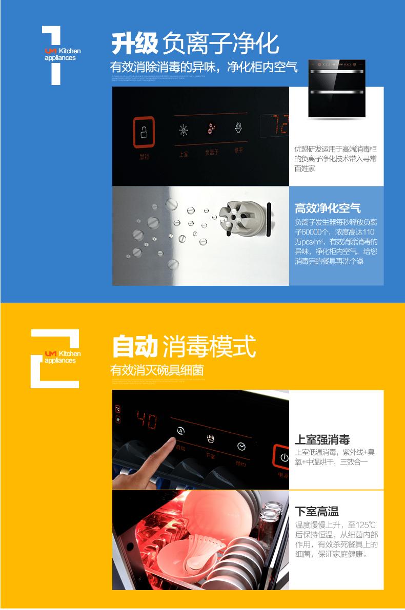 um优盟真妙专卖店_um/优盟品牌产品评情图