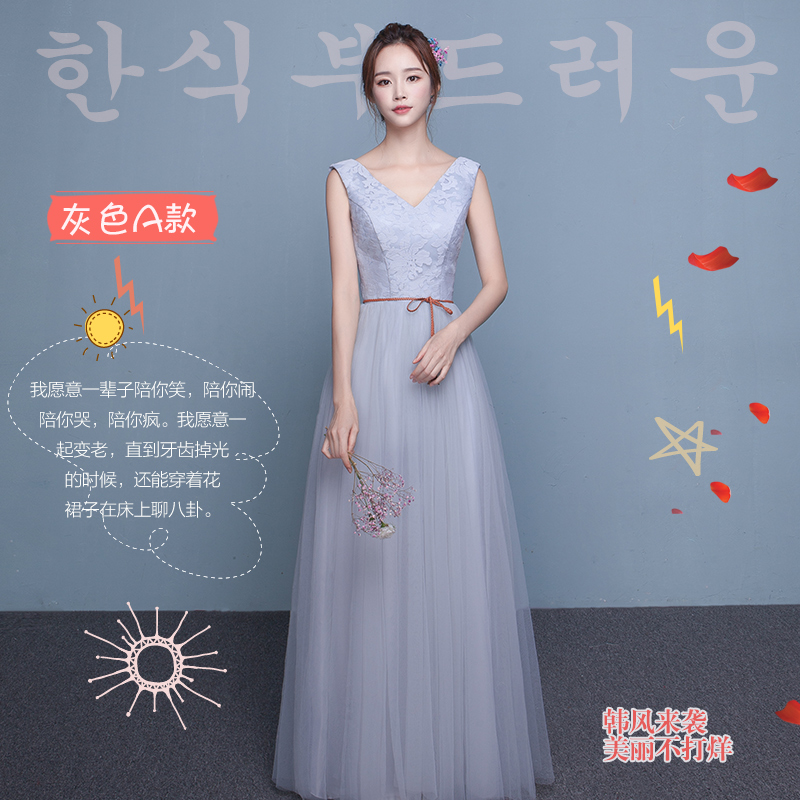 Evening dress Xinbai Li xbl1030 2017 Xinbai Li