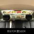 韩国卡通夏季遮阳汽车窗帘简易吸盘车内遮光防晒防紫外线反光遮阳
