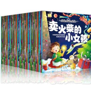 全套80册 儿童故事书0-1-3-4-5-6周岁早教宝宝睡前故事启蒙书籍幼儿园婴儿图书绘本幼儿读物安徒生格林童话注音版寓言中国神话故事