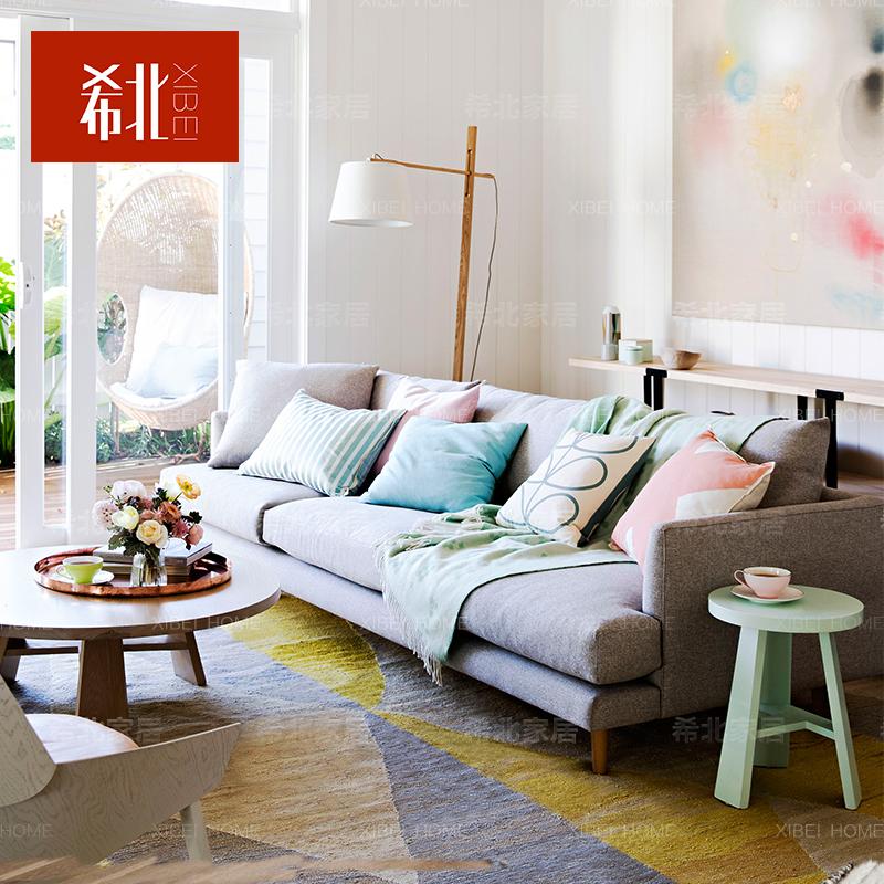 北欧风格家具布艺沙发小户型客厅整装套装组合双人三人位现代简约