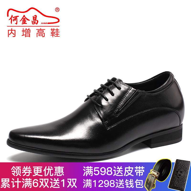 何金昌内增高男鞋男士商务正装皮鞋轻便新郎尖头鞋隐形增高鞋8cm