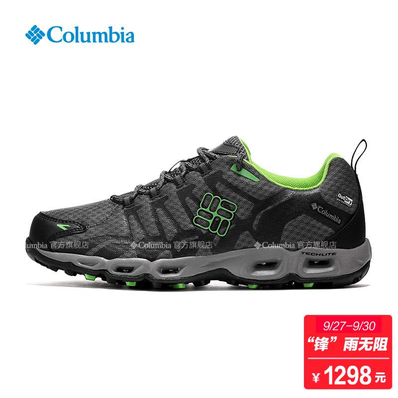 Columbia哥伦比亚户外秋冬男款防水缓震徒步鞋YM1175