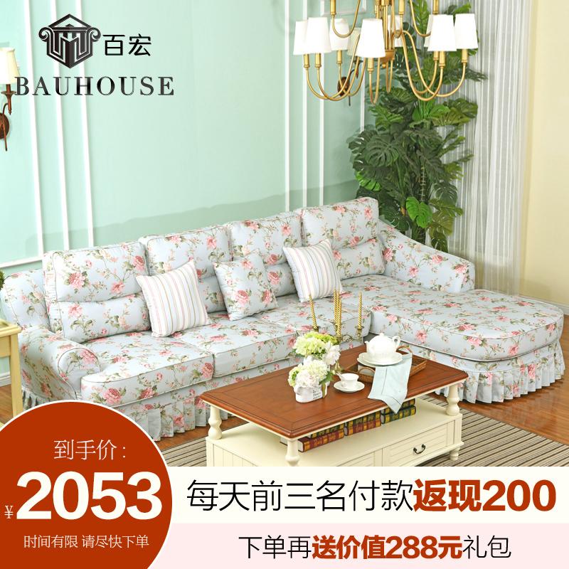 百宏 韩式田园沙发布艺小户型地中海风格客厅转角碎花可拆洗组合