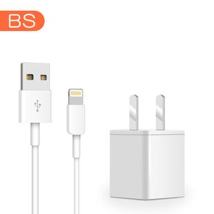 BS iPhone6充电器6s数据线苹果5s手机插头7plus安卓通用原装正品