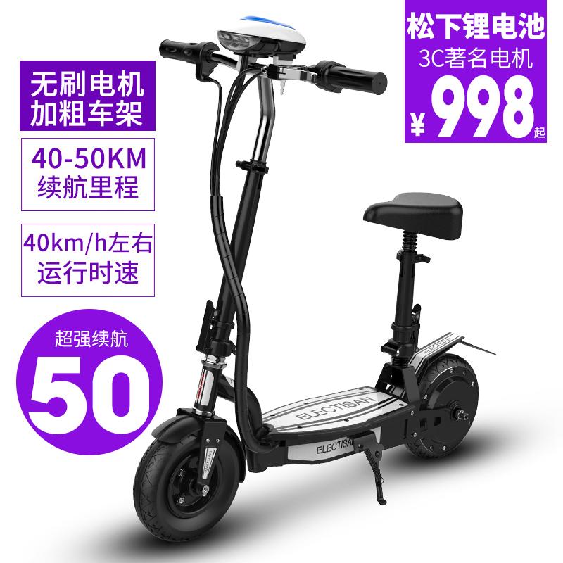 电匠电动滑板车成人车女性折叠代驾代步小型迷你电动车电瓶自行车