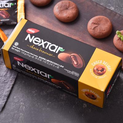 印尼进口丽芝士NEXTAR纳宝帝软心趣布朗尼巧克力注心曲奇饼干爆浆