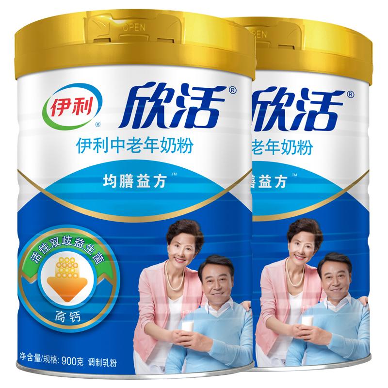 伊利中老年高钙奶粉中年奶粉高钙营养老年人牛奶粉900克2罐礼盒装