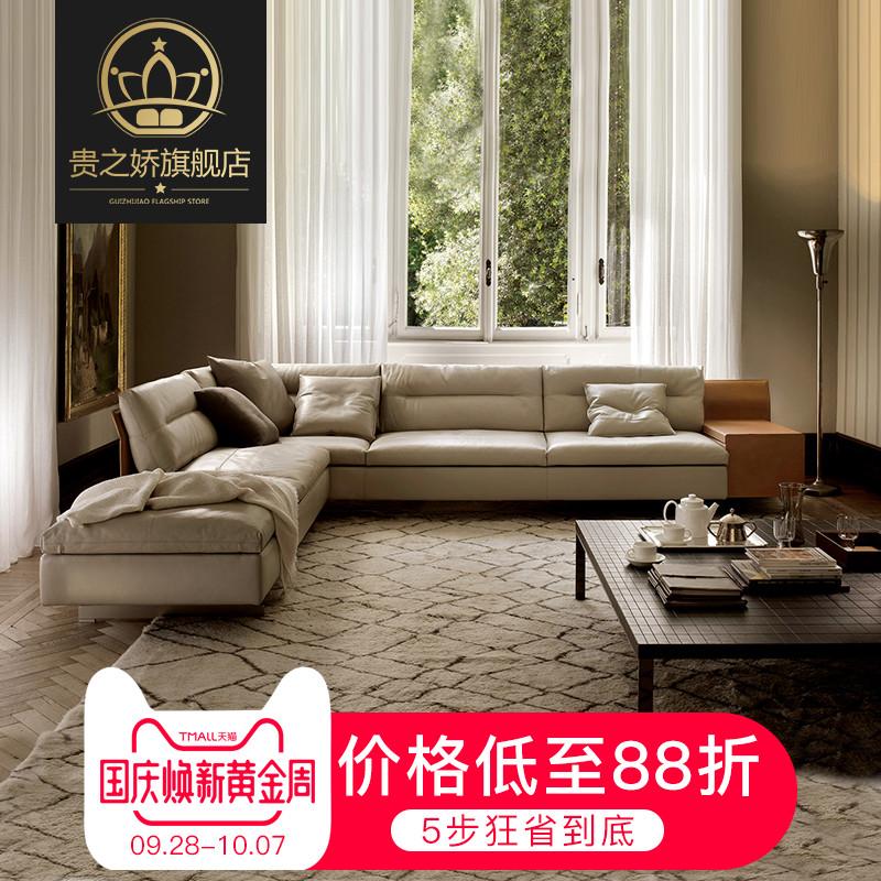 北欧真皮沙发后现代客厅简约三双人转角布艺羽绒储物大小户型组合