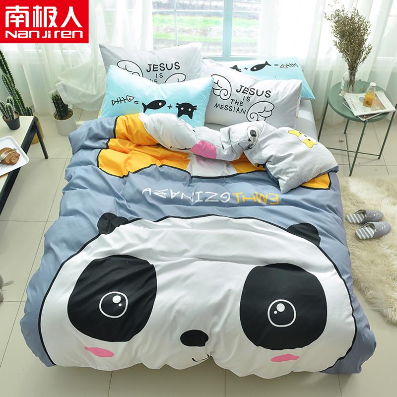 南极人全棉四件套1.8m卡通纯棉床品1.5单双人床单床笠被套三件套