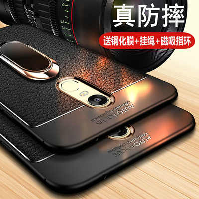 Red rice note4x phone shell Millet note4 Standard High edition 4X protective leather case REDMI anti...