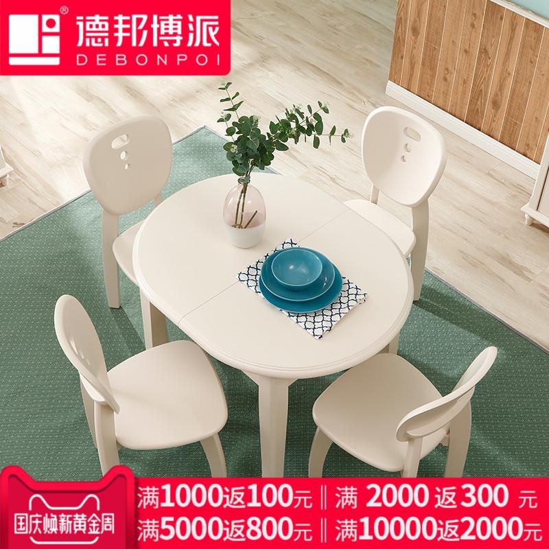 小户型折叠餐桌椅组合 多功能伸缩饭桌现代简约椭圆形田园歺桌4人