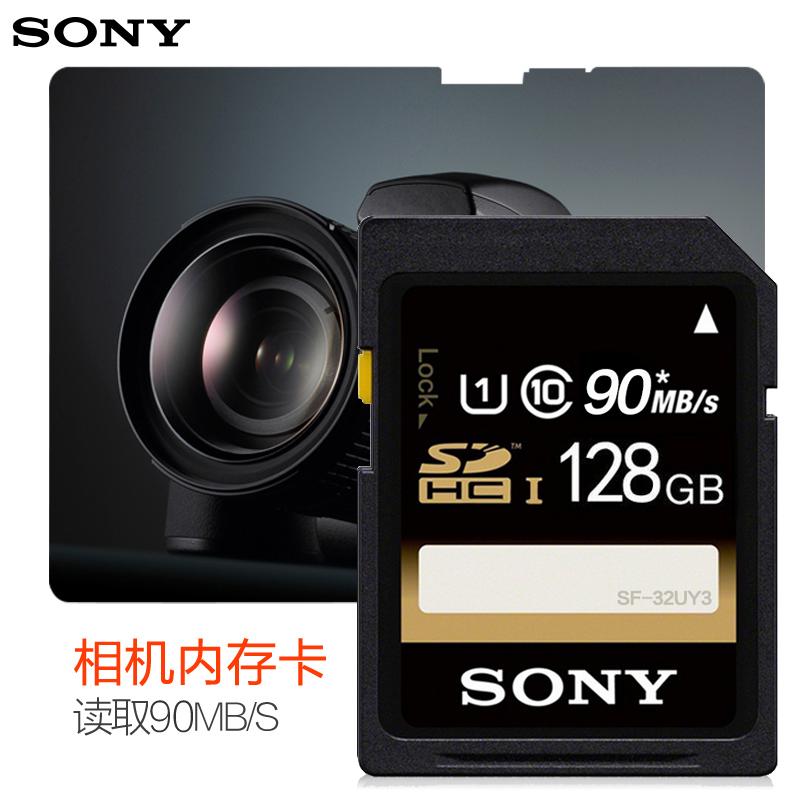 Карта памяти Sony 128G SD 90M/s