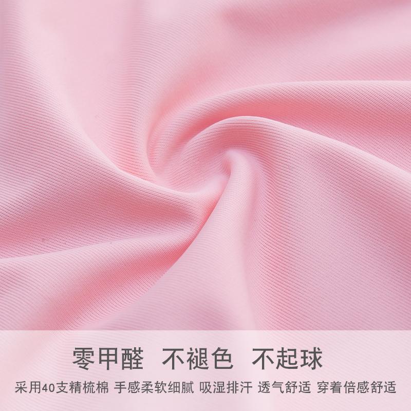 Stomacher Tong Ledi 8024