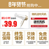 Yasuo hair dryer household dormitory small power mini portable hot and cold air barber shop students not to hurt the hair