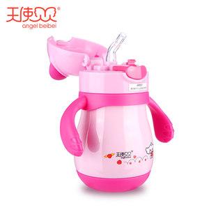天使贝贝宝宝婴儿童保温吸管学饮杯防摔呛水壶带手柄6-18个月喝水