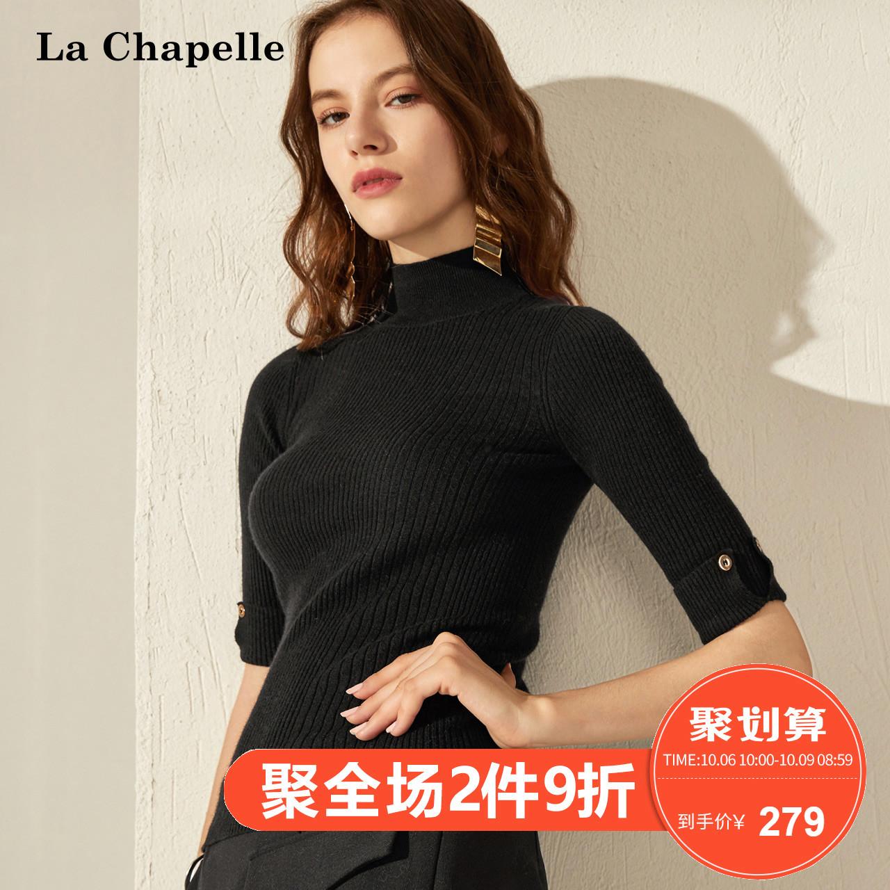 薄款针织衫女2018秋季新款春韩版修身半高领五分袖上衣中长款毛衣